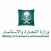 Saudi Arabia Ministry of Commerce and Industry